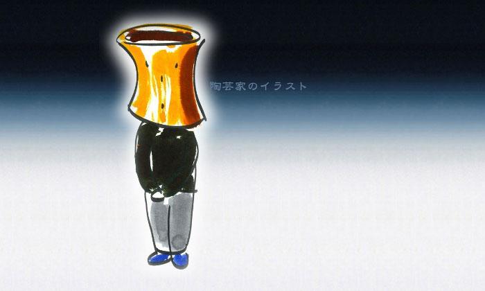 友人の陶芸家の描いたイラスト